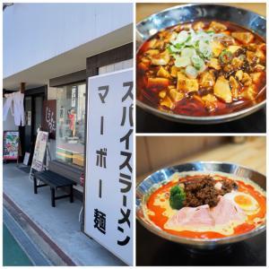 石巻と松島で美味しい