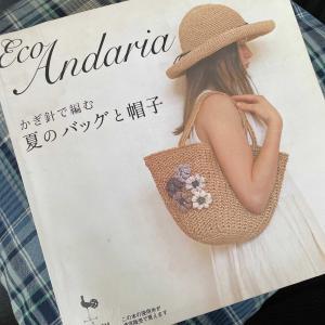 かぎ針で編んだ夏のバッグ