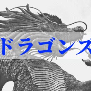 【ドラゴンズ】加藤のトレードについて【ロッテ】