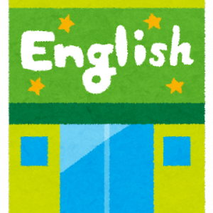レアジョブで英会話を始めました。