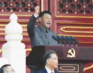 「習総書記の、習総書記による、習総書記のための共産党」果たしていつまで続く