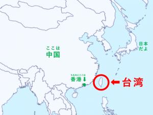 """""""台湾を中国の一部とする地図を禁止"""" 米下院が法案可決"""