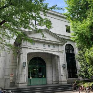 ぶらり図書館巡り 深川図書館