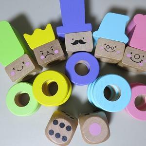 【IQ50~87に伸びた頃】療育で使われていた支援ツール・知育おもちゃ