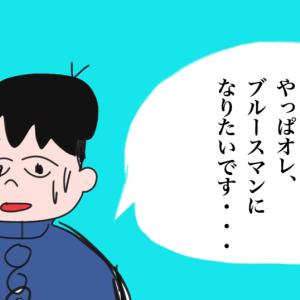 日本の大学の講義がつまらない理由・死んでいる理由について。なぜ面白くないのか解説。