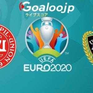 欧州選手権2020 ‐ デンマーク代表 VS ベルギー代表 の試合プレビュー