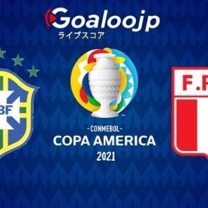 コパ・アメリカ ‐ ブラジル代表 VS ペルー代表 の試合プレビュー