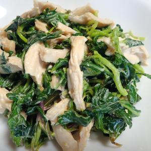 とっておきの山菜 トトキとチキンのワサビマヨ醬油和え