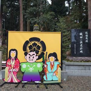 《福井バス旅》織田信長ゆかりの地「劔神社」ってどんな場所?見どころとアクセスを解説
