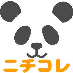 【商品紹介】アイリスオーヤマ おすすめ家電 サーキュレーターアイ DC JET ~24畳PCF-SDC15Tホワイト