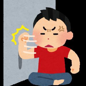 【うるさい!?】子供の騒音問題