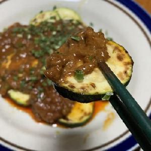 ズッキーニで作ってみたかった料理第2弾「坦々ズッキーニ」