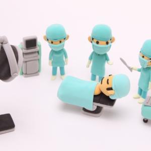 医学部ってどんなところ?(初めての手術見学)