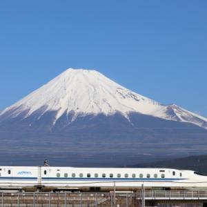 新幹線はネット予約が簡単で便利(スマートEX利用方法)