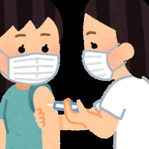 【備忘録】コロナワクチン接種1回目を受けてきました。熱は出ませんでしたが、腕に若干痛みを感じました