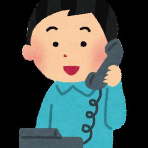 使わなくなったスマホに楽天モバイルを契約すれば、固定電話はもはや不要になるってお話です