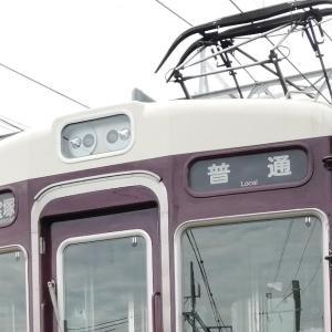 今津線100周年ヘッドマークの阪急電車に初めて遭遇しました