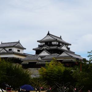 松山城へ行ってきました