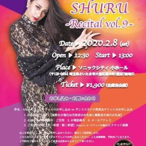 本日8日 SHURU発表会 & Afsun vol.4