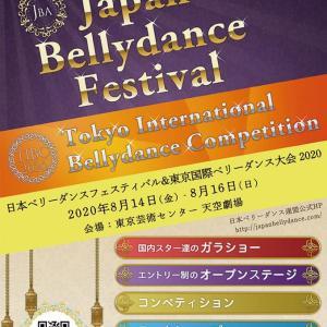 日本ベリーダンスフェスティバル ガラショー出演者発表!