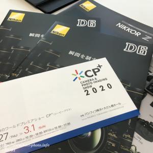 CP+ 2020年の開催を中止