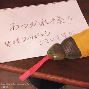 "RAKUDA TV ""僕らが音楽"" @ SILKROAD CAFE"