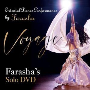 """本日10日 DVD発売   """"Farasha's Solo DVD """"Voyage"""""""""""