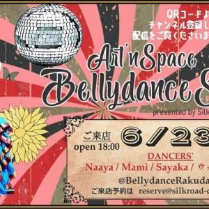 6月23日 Art'n Space ベリーダンスショー vol.04
