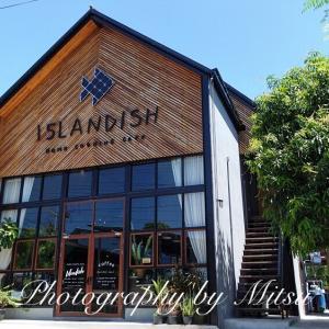 【シラチャ】秘島シーチャン島にあるお洒落カフェ「Islandish」