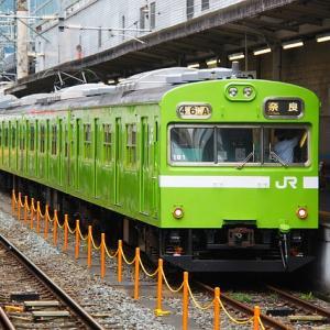 遠距離通勤リスク、雨の日は電車が遅れる = 遅刻か?