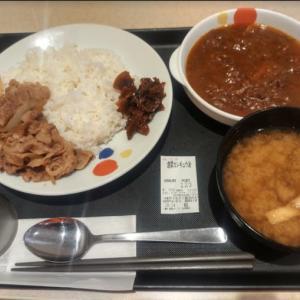 牛丼の松屋「創業カレギュウ並」(チェーンメシ)を初体験!