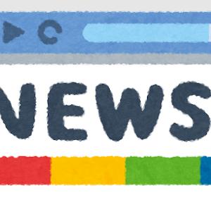 SET 5分で午前中NEWS | 9月20日の市場銘柄ニュースまとめ