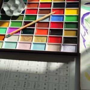 日本画材料の顔彩絵の具目の保養になる色彩