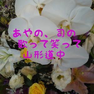 工藤あやの&最上川司コンサート