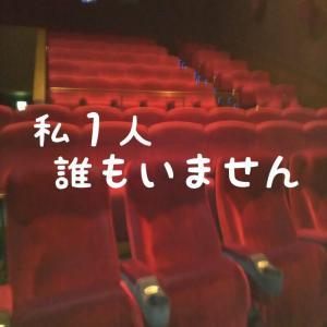 映画 スーパー戦闘純烈ジャー見てきたよ