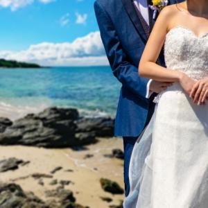 結婚するにも数百万円もお金が掛かるとかマジで大変
