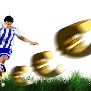 移籍金はサッカーならどんな仕組み!?選手に入る分と気になる育成費