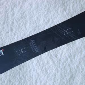 ALLIAN PRISM(アライアン プリズム)の評価・レビュー【グラトリもできるオールラウンダー】