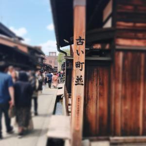 【飛騨高山】古い町並は女子旅におすすめ!実際に行った観光スポット&グルメをご紹介
