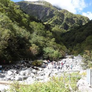 涸沢より下山 2021年9月22日(水)