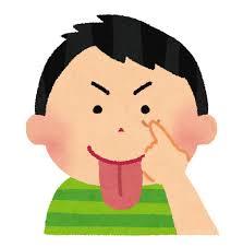 究極の記憶法:T音の「擬音」と「ジェスチャー」(その5)広がる舌のイメージ