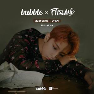 bubble×ジェジン