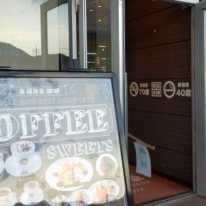 広島県大竹市晴海2丁目10−48 #支留比亜珈琲店 広島大竹店 の #カルボトースト や #ハムエッグトースト は、パン好きさんにぜひ食べて欲しい美味しさです。
