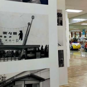 〒731-5136 広島県広島市佐伯区楽々園4丁目14−1 ナイスディ が9月30日に閉店します。楽々園遊園地後に約50年前に建てられた古き良きショッピングモールです。