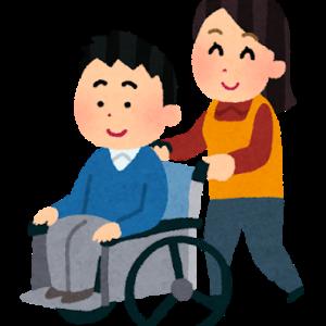 障害年金とは何なのか?もらえる条件とは?