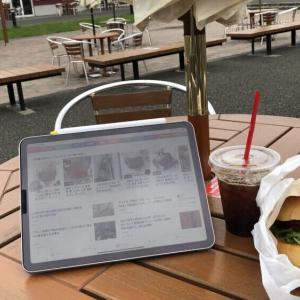 iPad Air 4 おすすめアクセサリー6選