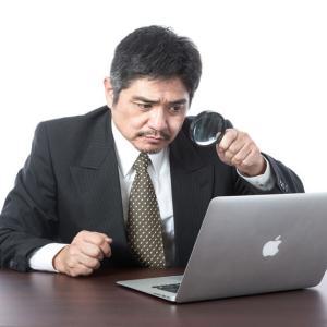 [年利:2.54%]海外債券ETFを買うなら[SPAB]?詳細をまとめました