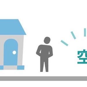 【実体験レポート!!】自宅の駐車場をWebで貸し出し!?空きスペースを有効活用し副収入を稼ぐ方法!!