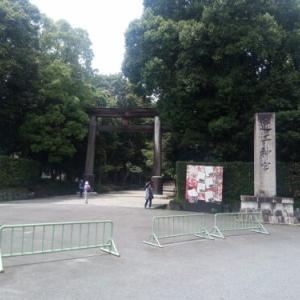 勅祭社巡り 滋賀県 近江神宮