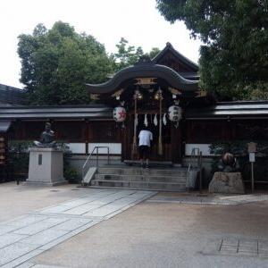 京都 御朱印巡り 晴明神社